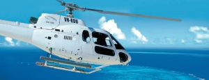 Heli Charters Australia - Lismore Accommodation